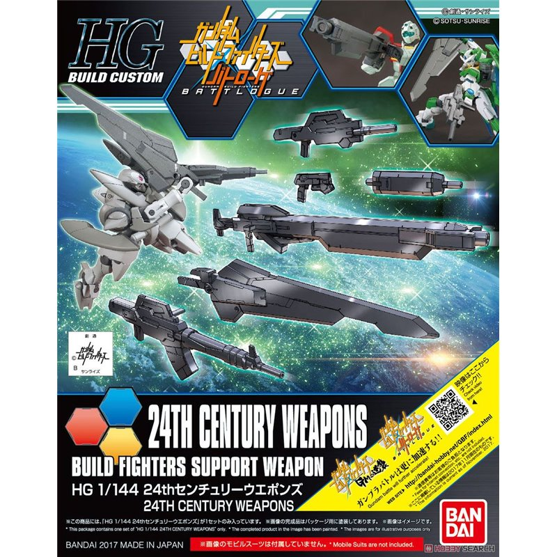 BANDAI GUN80135 GUNPLA HG 1/144 GUNDAM 24TH CENTURY WEAPONS