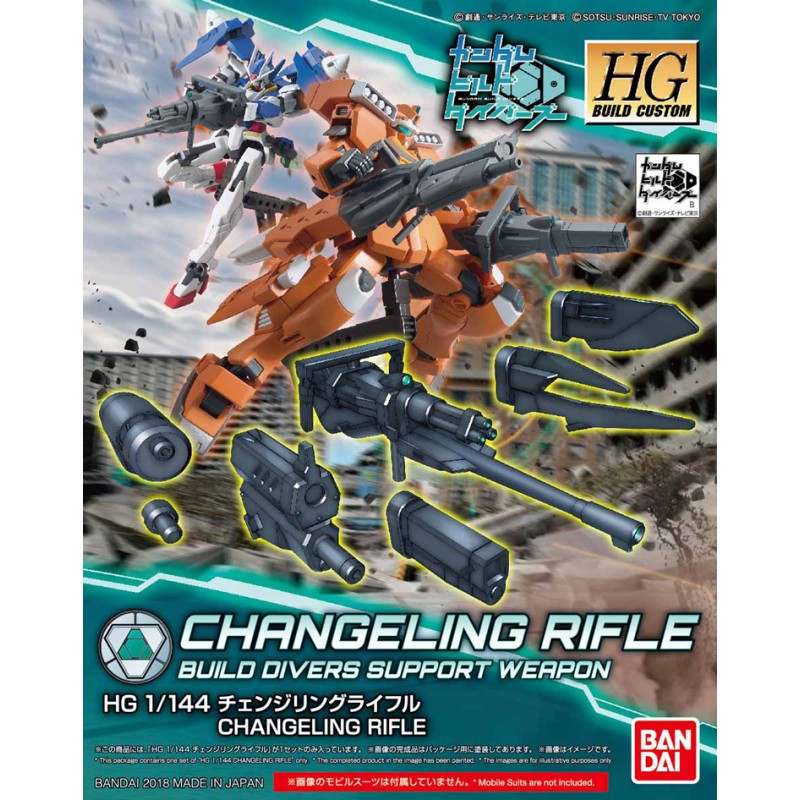 BANDAI GUN81113 GUNPLA HG 1/144 CHANGELING RIFLE