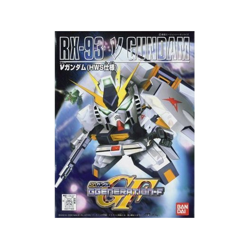 BANDAI GUN57410 GUNPLA BB 209 SD NEW GUNDAM