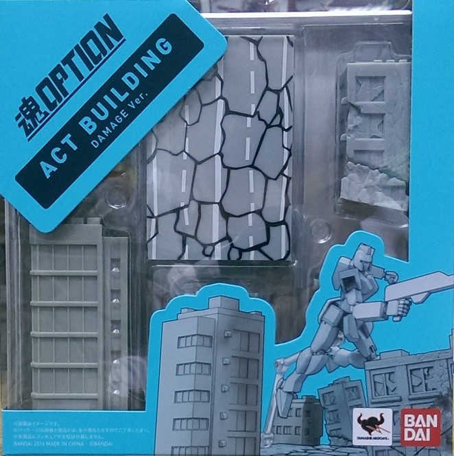 BANDAI GUN49329 TAMASHII OPTION ACT BUILDING DAMAGE VER