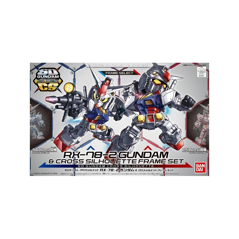 gundam-maquette-sd-gundam-cross-silhouette-rx-78-2-gundam-cross-silhouette-set
