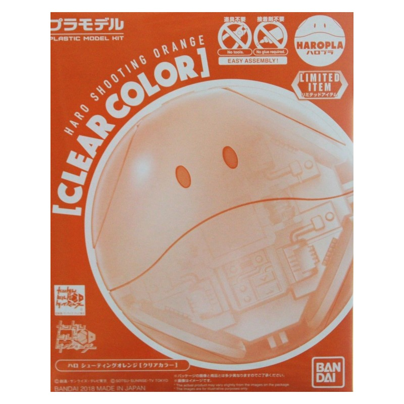 BANDAI GUN81424 HAROPLA HARO SHOOTING ORANGE CLEAR