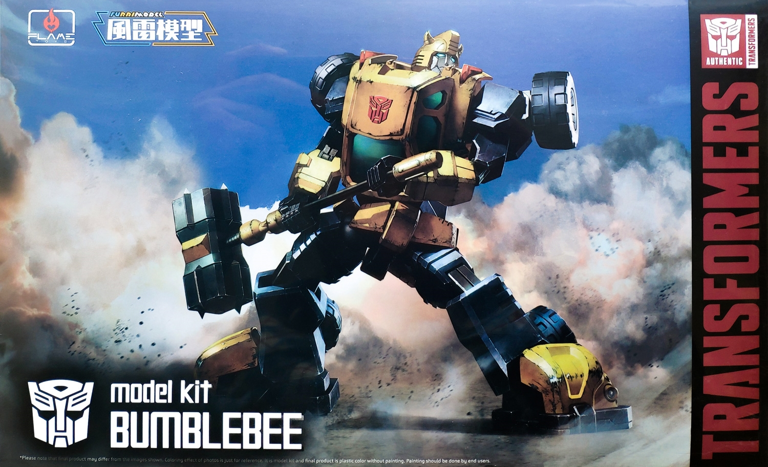 FLAME FUR64846 TRANSFORMERS BUMBLE BEE MK