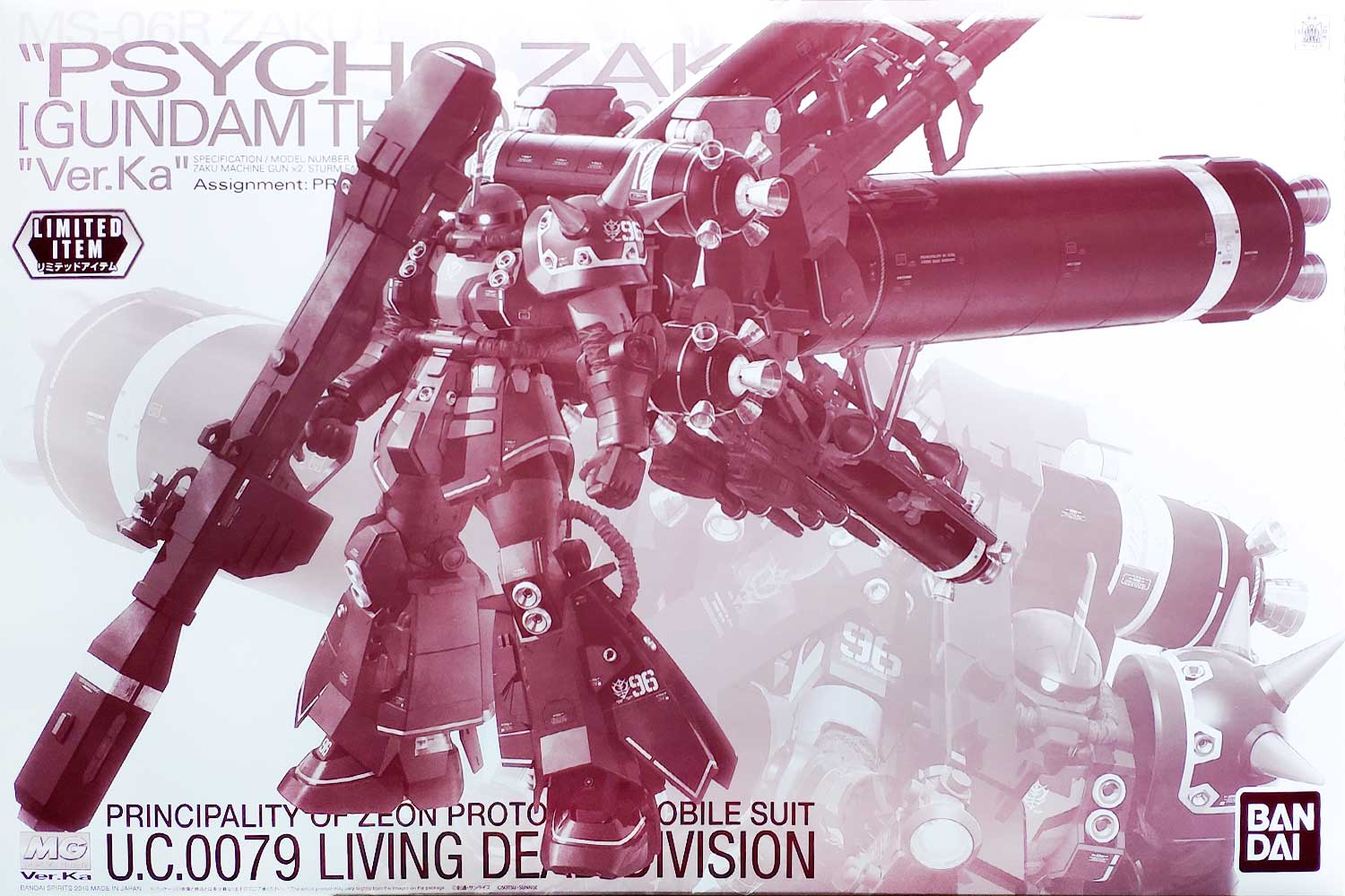 BANDAI GUN68955 GUNPLA MG 1/100ZAKU HIGH MOB PSYCHO Ver KA CLEAR