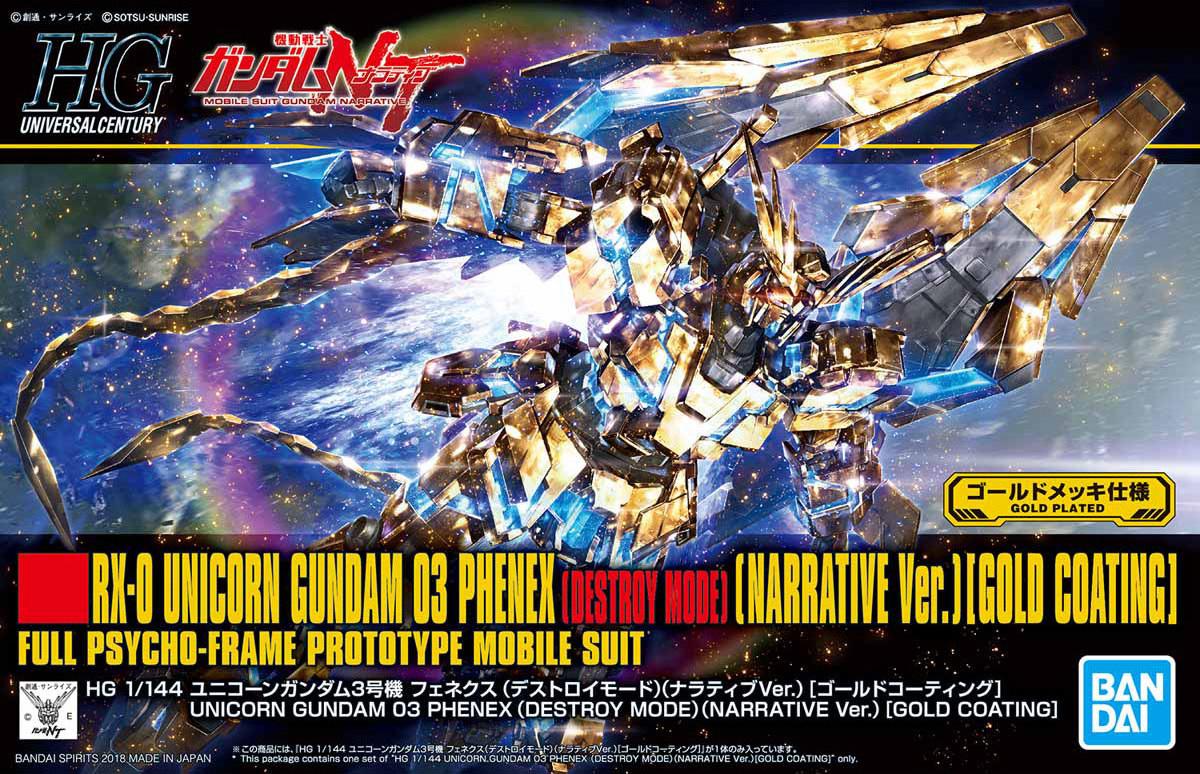 hg216-unicorn_03_phenex_destroy_mode_narrative_ver_gold-boxart
