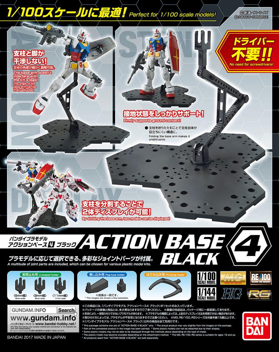 BANDAI GUN80145 GUNPLA ACTION BASE 4