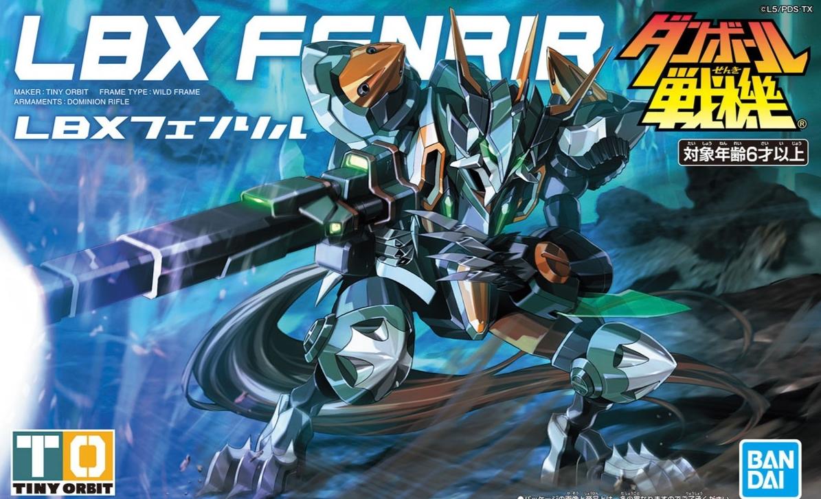 BANDAI LBX582 LBX FENRIR