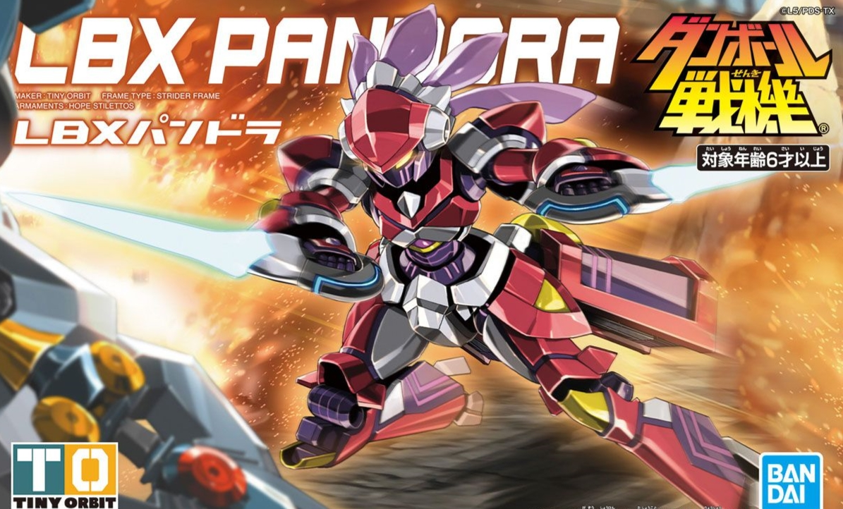 BANDAI LBX582 LBX PANDORA