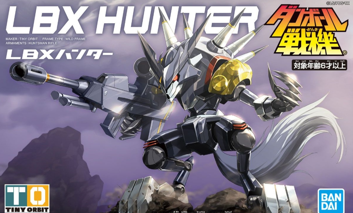 BANDAI LBX85296 LBX HUNTER