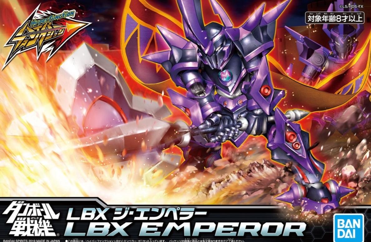 BANDAI LBX58231 Emperor Hyper Function