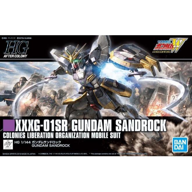 hg228-sandrock-boxart-660x416
