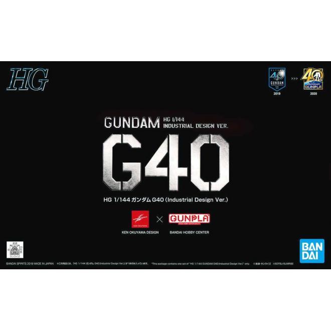 BANDAI GUN69330 GUNPLA HG 1/144 GUNDAM G40 INDUSTRIAL DES VER