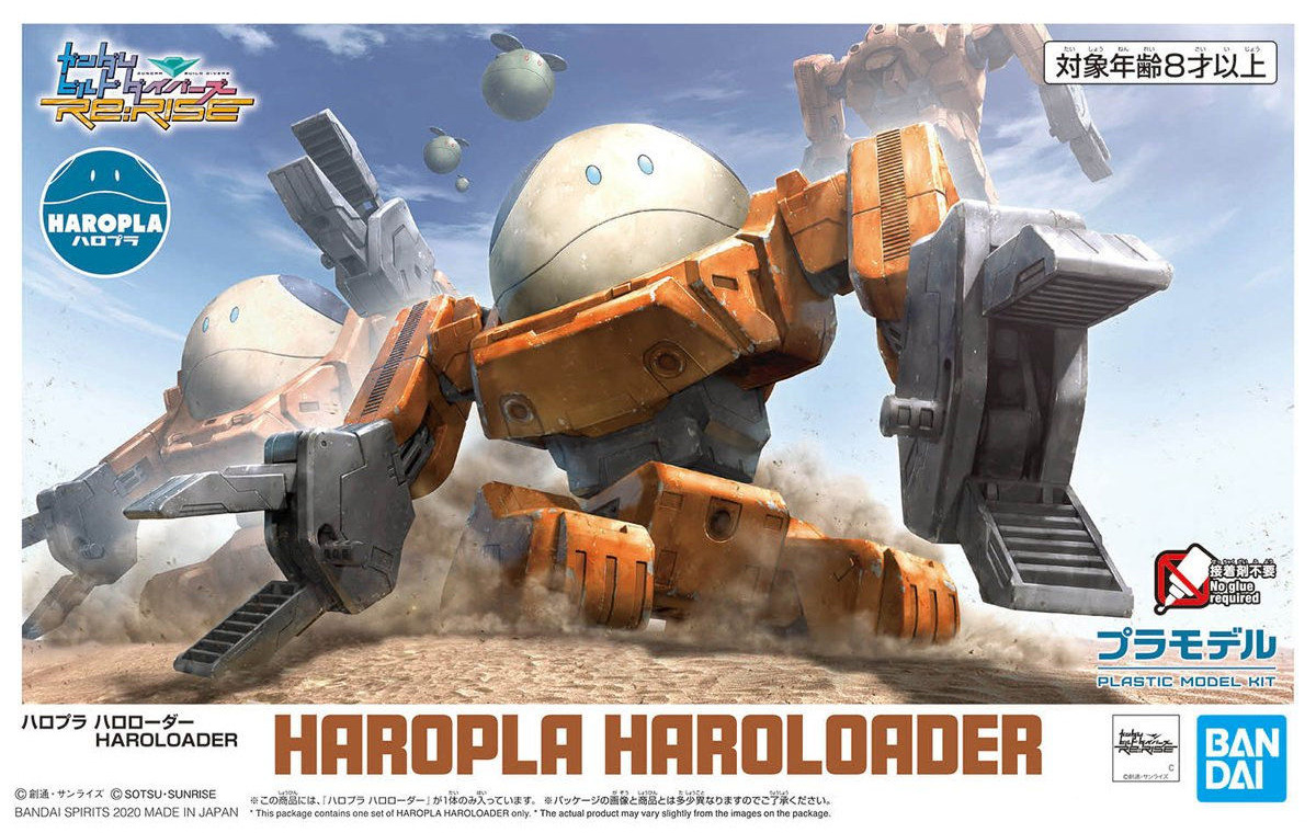 BANDAI GUN70679 HAROPLA HAROLOADER