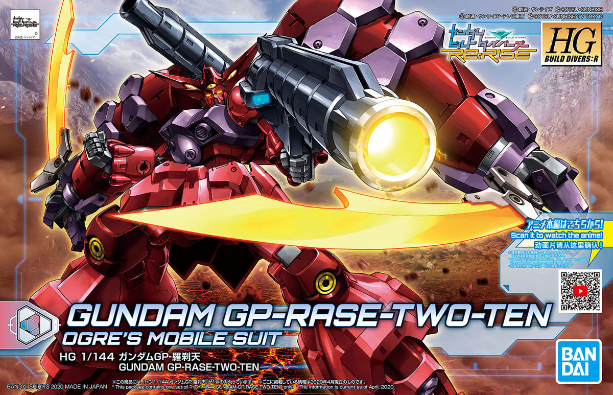 BANDAI GUN70677 HGBDR 1/144 GUNDAM GP-RASE-TWO-TEN