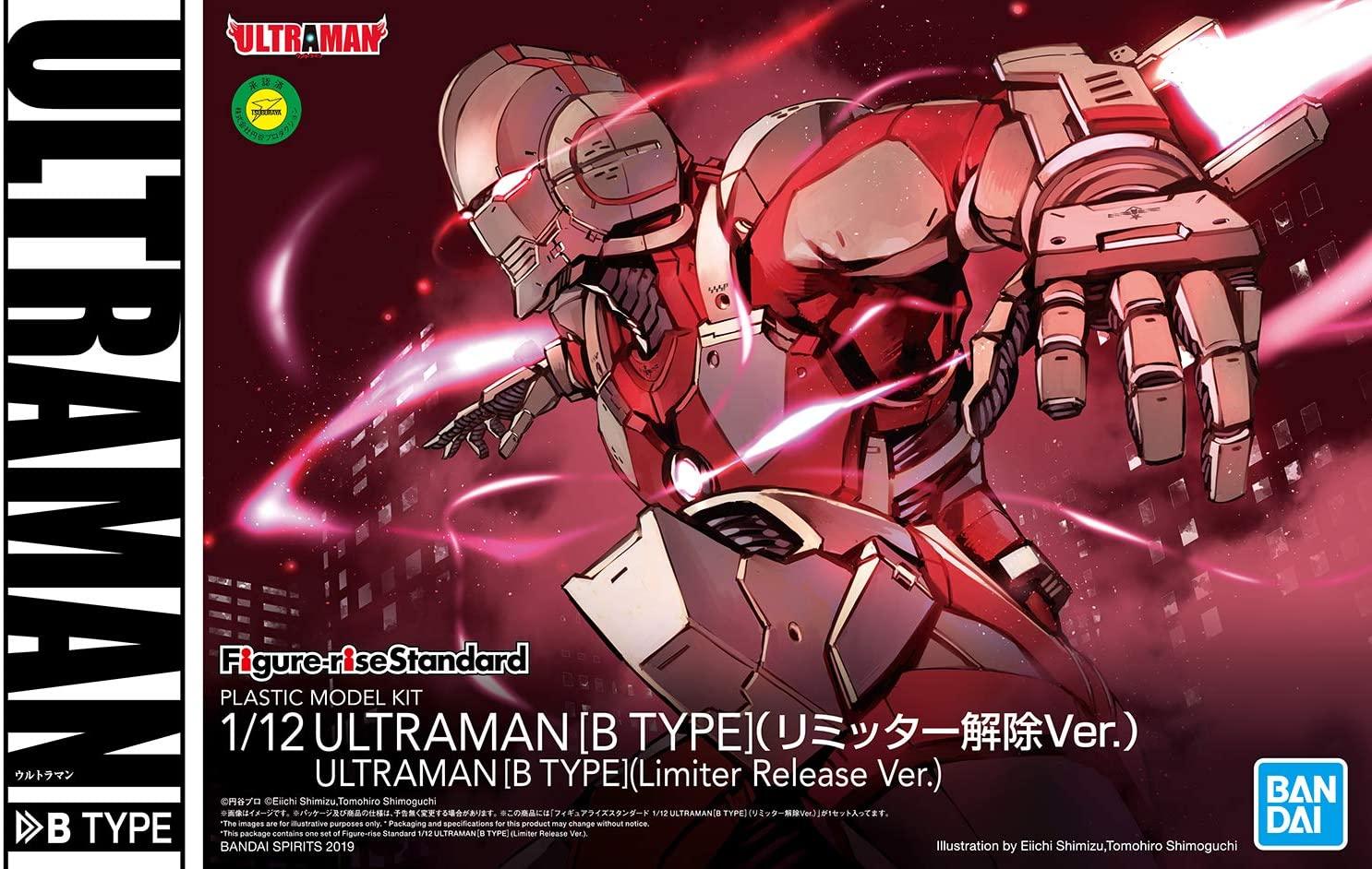 BANDAI ULT69475 FIGURE RISE ULTRAMAN B TYPE LIMITED 1/12