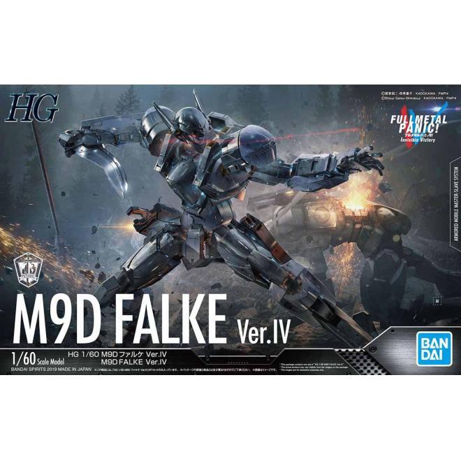 BANDAI FMP65208 HG FMP 1/60 M9D FALKE VER IV