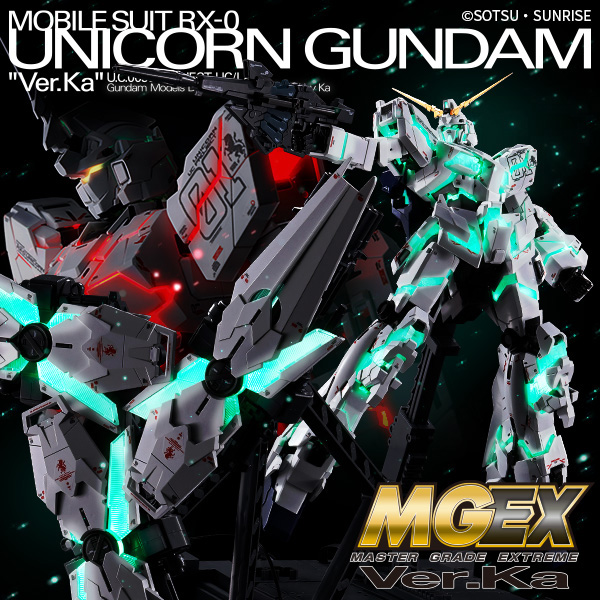 BANDAI GUN73088 MGEX 1/100 GUNDAM UNICORN VER KA