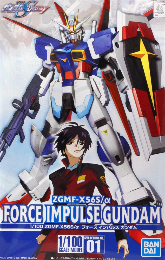 BANDAI GUN85525 GUNPLA NG 1/100 FORCE IMPULSE GUNDAM