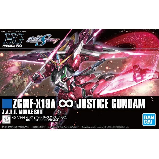 hg231-infinite_justice-boxart-660x417