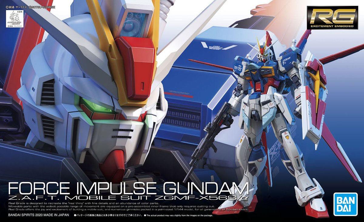 rg-force_impulse-boxart