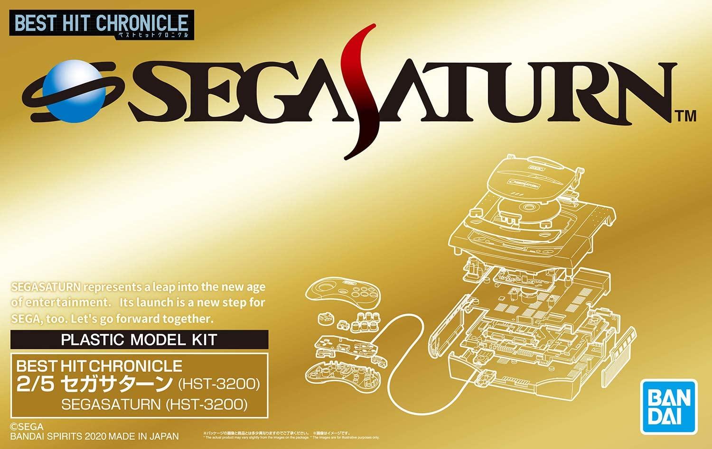 BANDAI VID69845 BEST HIT CHRONICLE 2/5 SEGA SATURN