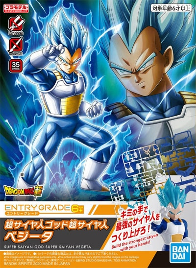 BANDAI MAQ70358 EG DRAGON BALL S SAIYAN GOD SS VEGETA