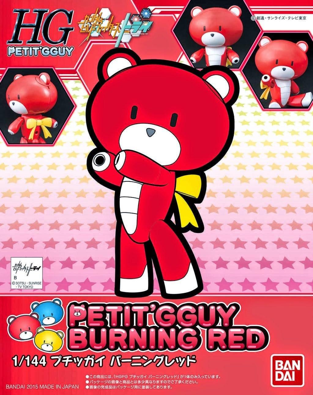 BANDAI BEARGGUY HGPG 1/144 PETIT GGUY BURNING RED