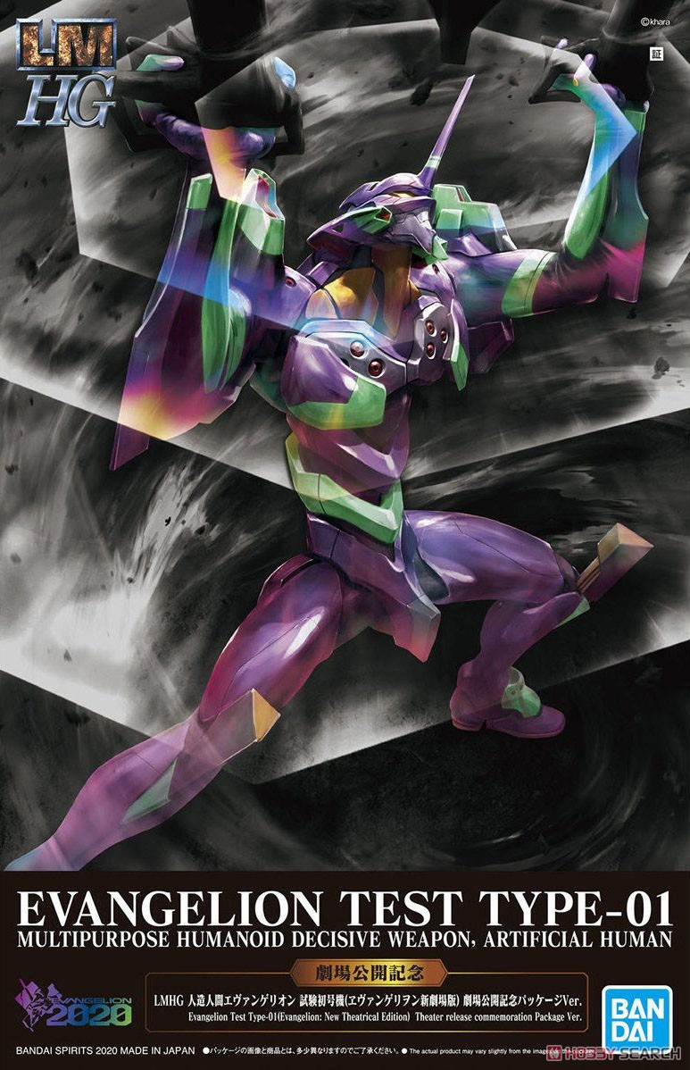 BANDAI EVA1123 LMHG EVA UNIT 01 NEW THEATRICAL VER