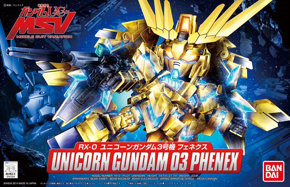 BANDAI GUN39774BB GUNDAM UNICORN PHENEX #394