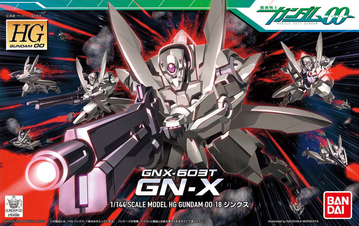 hgg0018-gn-x-boxart
