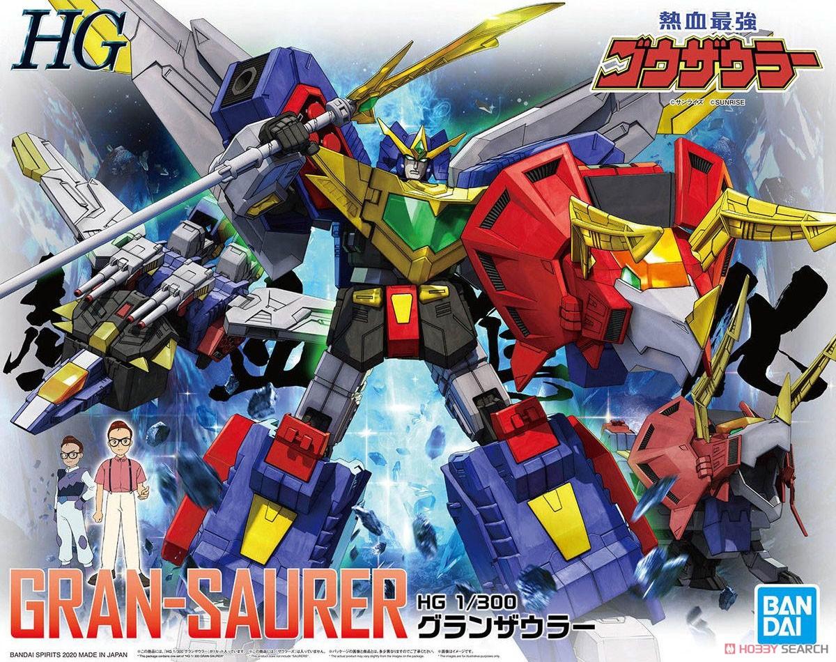 BANDAI GUN71821 HG GRAN-SAURER 1/300