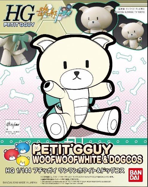 BANDAI BEARGGUY HG 1/144 PETIT GGUY WOOFWOOF WHITE