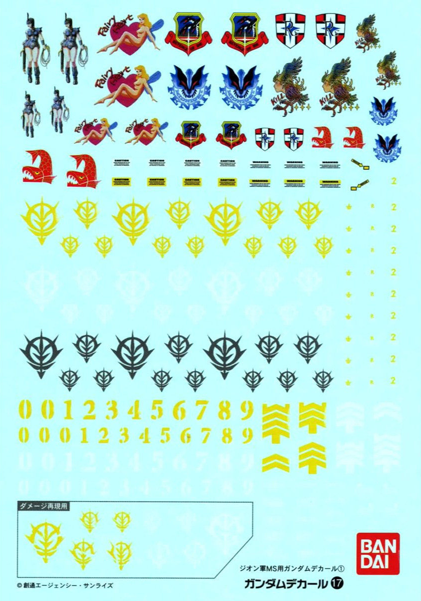 1 PACK DECAL DECAL N°17 MG MULTI ZEON