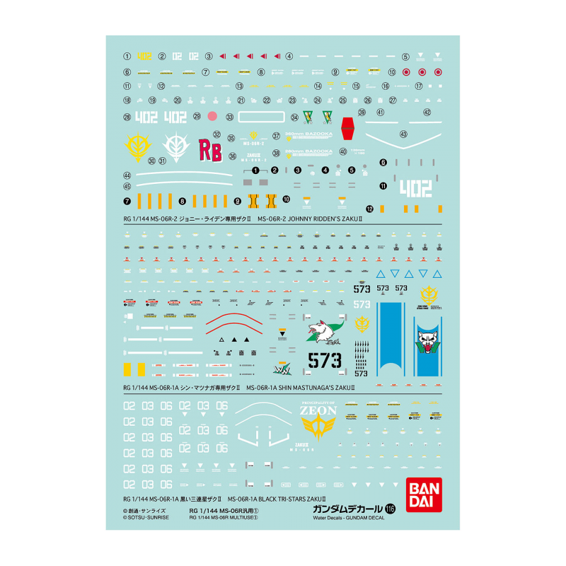 1 PACK DECAL N°116 RG 1/144 MS-06R MULTIUSE