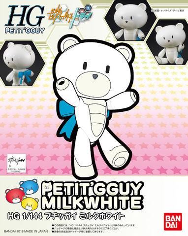HG_Petit'GGuy_Milk_White