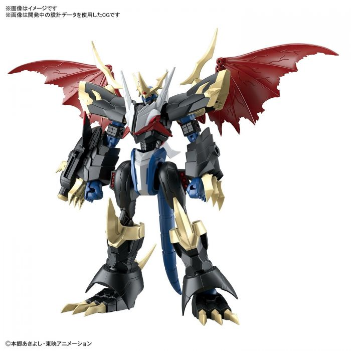 BANDAI DIG74518 FIGURE RISE AMPLIFIED IMPERIALDRAMON