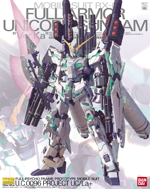 mg-full_armor_unicorn_ka-boxart