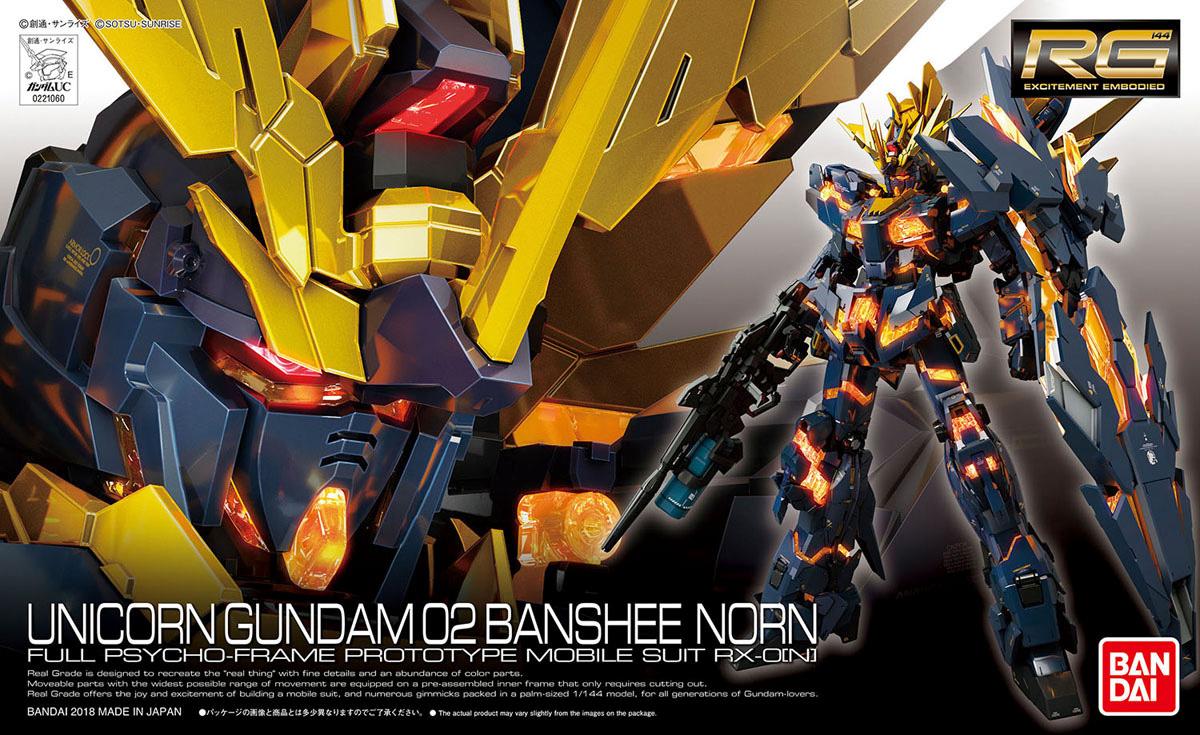 rg-unicorn_banshee_norn-boxart