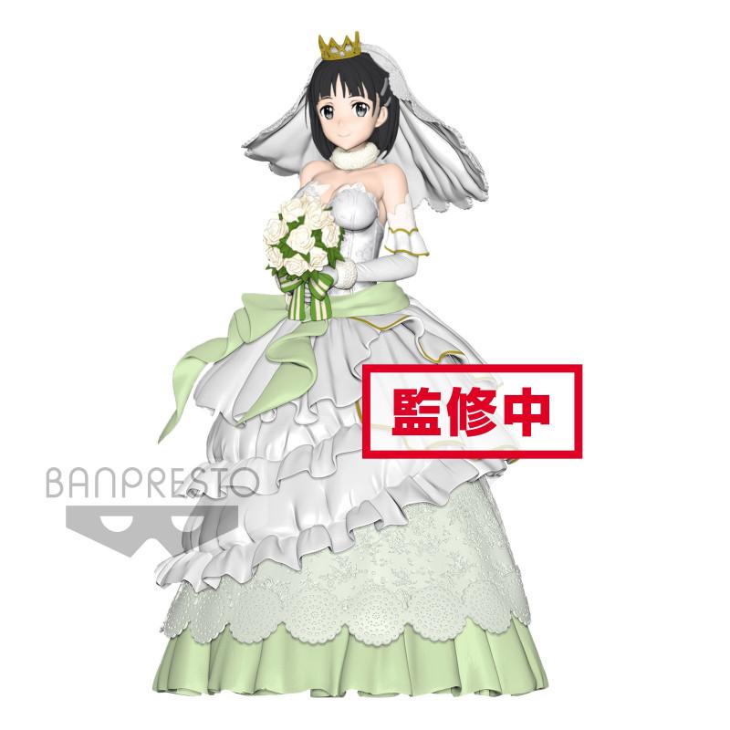 BANPRESTO SWORD ART ONLINE CODE REGISTER EXQ FIGURE WEDDING SUGUHA