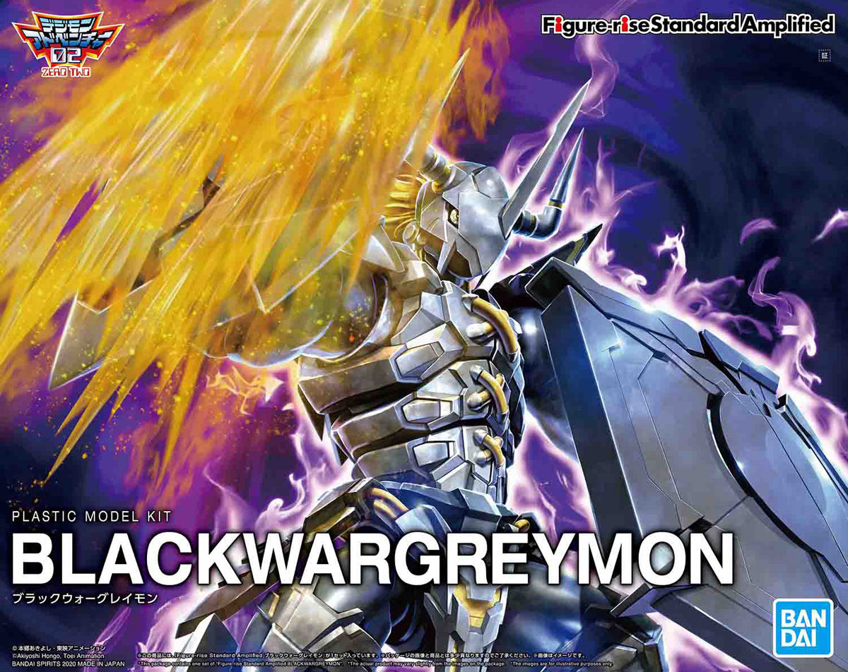 frsa-blackwargreymon-boxart