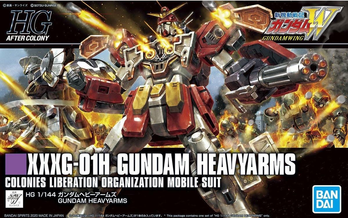 gkgundamkit-HGAC-1144-XXXG-H01-GUNDAM-HEAVYARMS-8d871528f6383d1