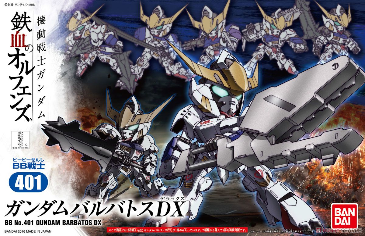 BANDAI BB401 GUNDAM BARBATOS DX