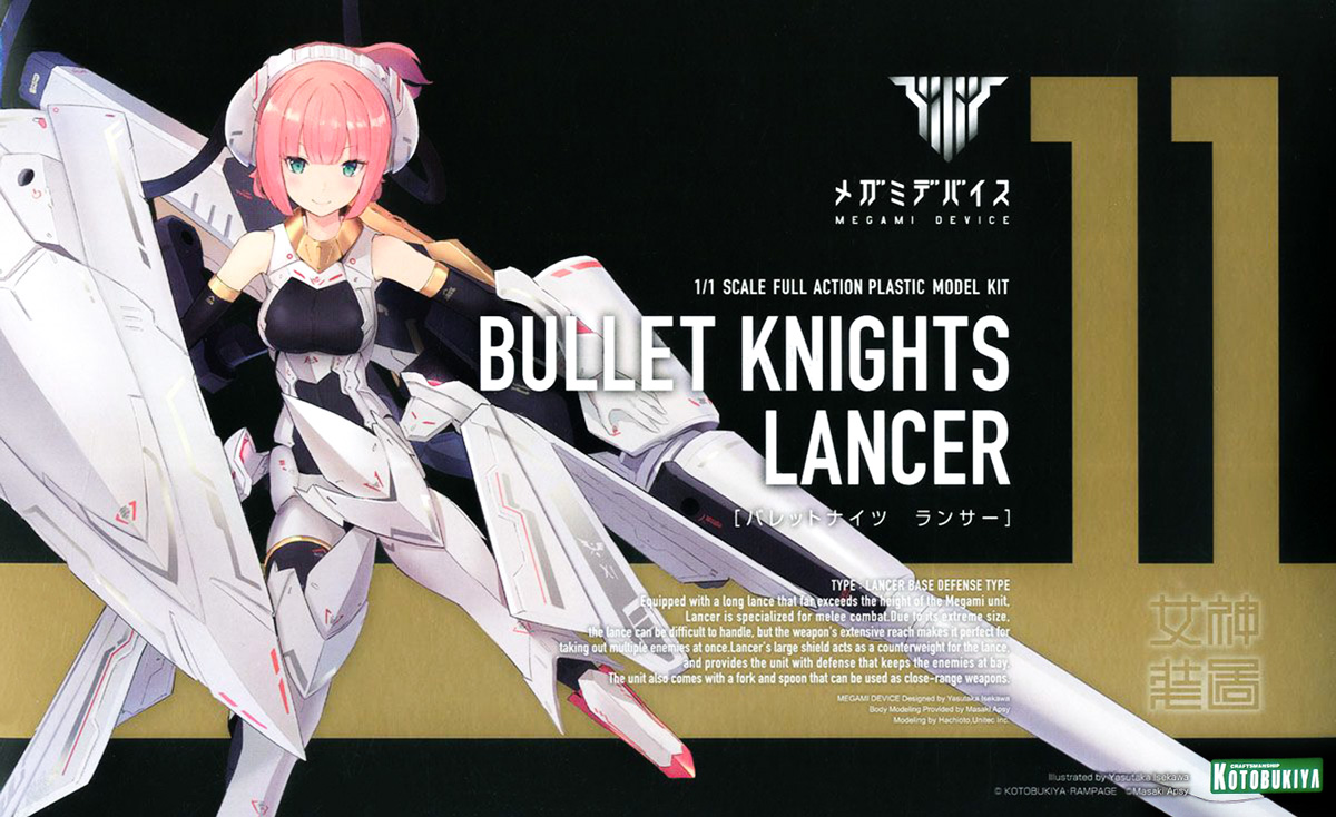 KOTOBUKIYA MEGAMI DEVICE 11 FIGURINE PLASTIC MODEL KIT 1/1 BULLET KNIGHTS LANCER 35 CM