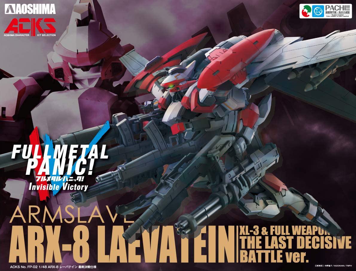 AOSHIMA FMP72590 FMP ARX-8 LAEVATEIN LAST DECISIVE BAT MK