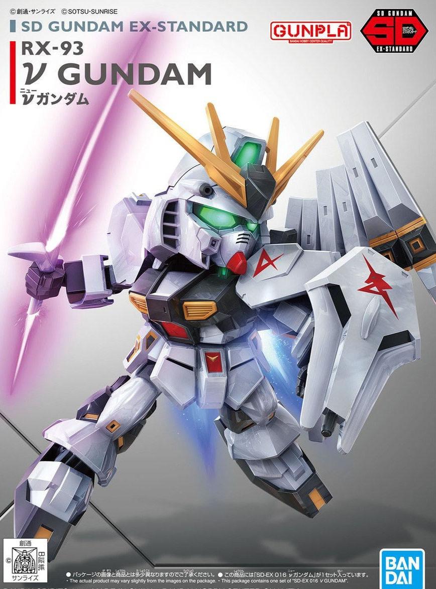 BANDAI GUN73079 SD GUNDAM NU GUNDAM EX STD
