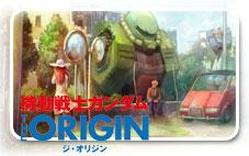 Origin MSD