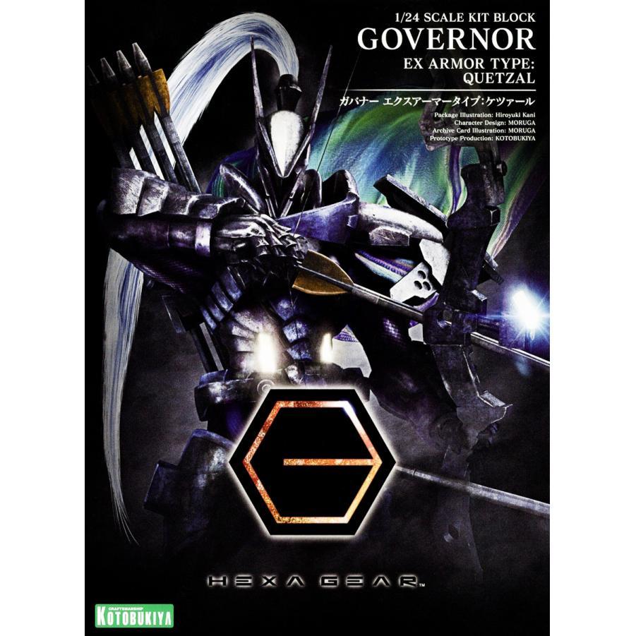 hg030-governor_ex_armor_type_quetzal-boxart-660x901