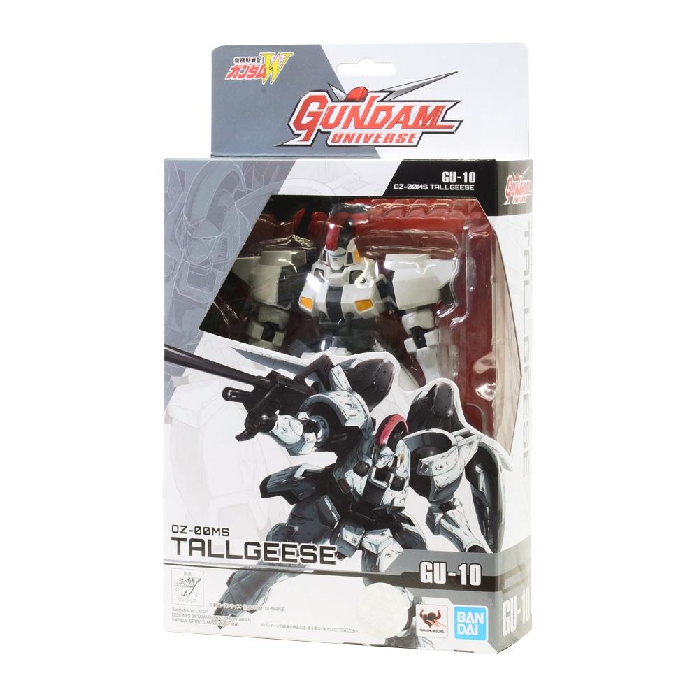 gu10-tallgeese-package