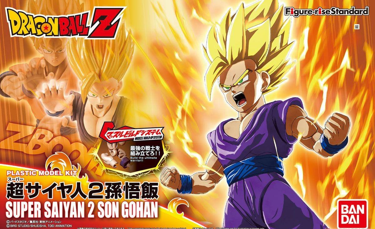 BANDAI DBZ FIGURE-RISE SON GOHAN SS2