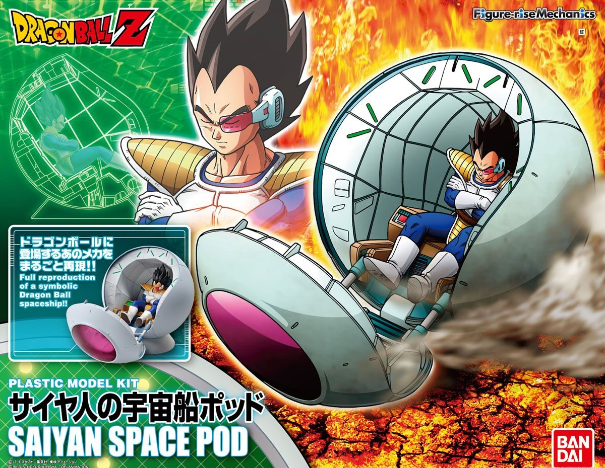 BANDAI DBZ FIGURE-RISE MECHANICS POD VEGETA